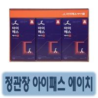 정관장 아이패스 H 에이치 30포 / 리뉴얼 / 당일발송