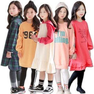 가을신상 여아원피스 레깅스 롱티/아동복/주니어의류