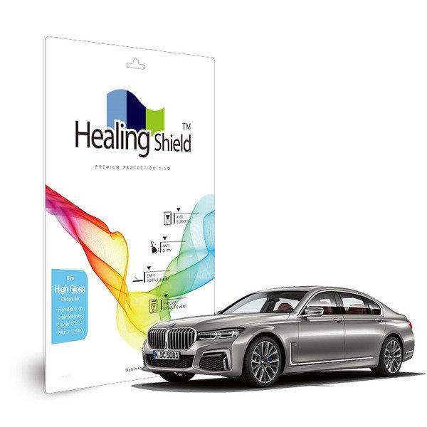 BMW 7시리즈 2019 13형 순정 내비게이션 올레포빅 Light 액정보호필름