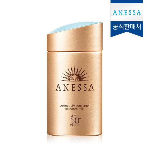 공식판매처 아넷사 퍼펙트 UV 선스크린 스킨케어 밀크 60ml(SPF50+ PA++++)