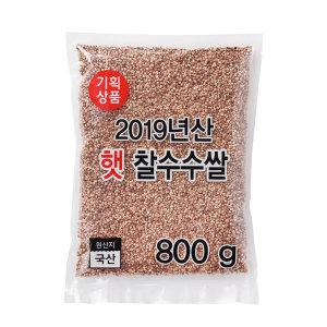(1+1)2019_햇수수쌀_800G 봉