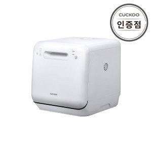 (공식) 쿠쿠 3인용 식기세척기 CDW-A0310TW
