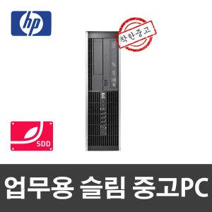 사무용컴퓨터 I5 2400 8G SSD240 윈7 8200SFF
