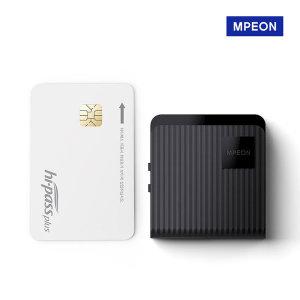 엠피온 하이패스 SET-200 유선 RF방식 ms