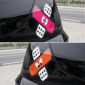 차량용 오토바이 포인트 튜닝 대일밴드 반창고 스티커
