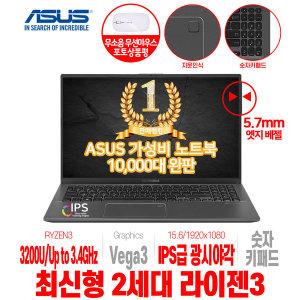 라이젠노트북ASUS X512DA-BQ473 2019년 최고인기노트북