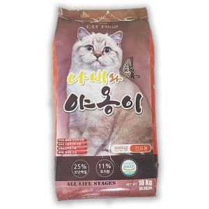나비와야옹이18kg 고양이사료 길고양이사료 대용량