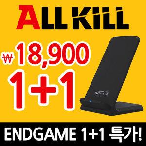 ENDGAME 10W 고속 무선충전기 블랙1+1 EX390_9