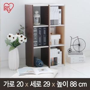 3단 틈새수납장/서랍장/수납장 /25cm UB-9025