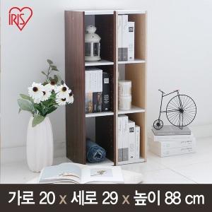 3단 틈새수납장/서랍장/수납장 /20cm UB-9020