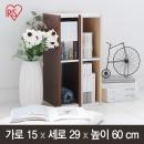 2단 틈새수납장/서랍장/수납장 /15cm UB-6015