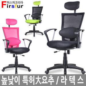무료반품/최저가/컴퓨터/사무용/학생/공부/책상의자