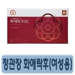 정관장 화애락후 70ml 30포 / 당일발송 /선물포장가능
