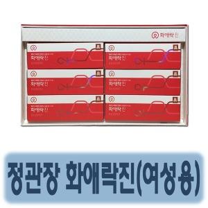 정관장 화애락진 70ml 30포 / 당일발송