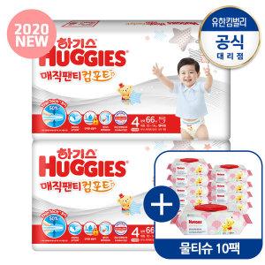 2020 매직팬티 컴포트 기저귀 4단계 남아 66매2팩 SD