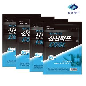 신신파프 쿨(20매입) 파프 /파스 /쿨파프 /쿨파스