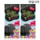 진주펄 젤리 팩 염색약 블랙 1+1/쫀득 젤타입 간편염색