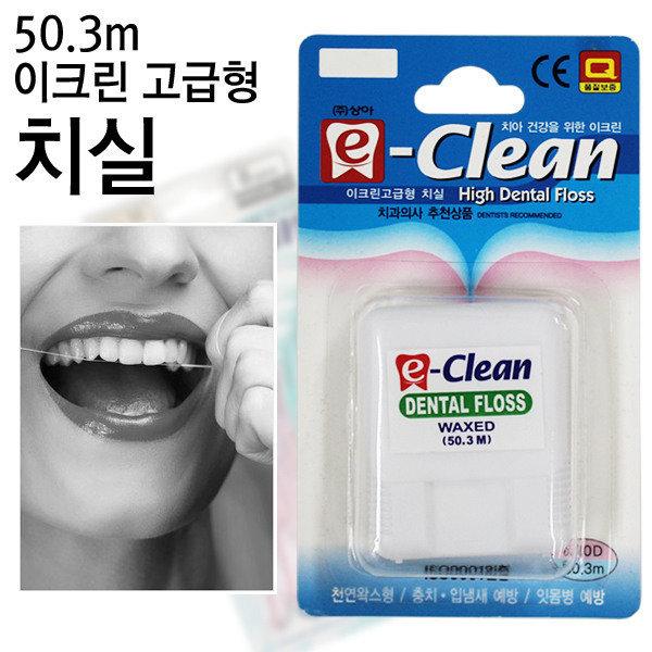 E-CLEAN  이크린 치실 (55YDS) 5세트