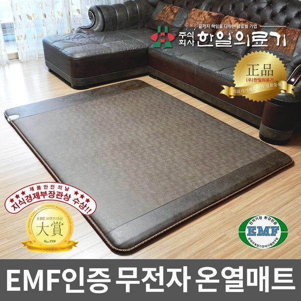 한일의료기 EMF 탄소스웨이드 퀸 전체난방 전기매트
