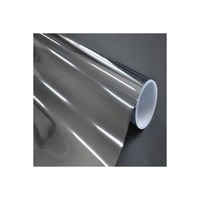 아트박스  데코리아 현대시트 사생활보호 자외선차단 은반사거울 창문시트지RSI15 (폭)1