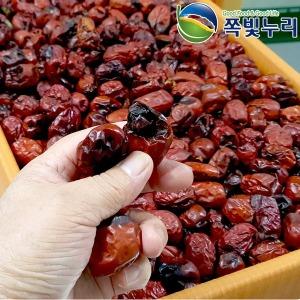 햇 대추 건대추 경산농협대추1kg 찍초 상초 특초 별초