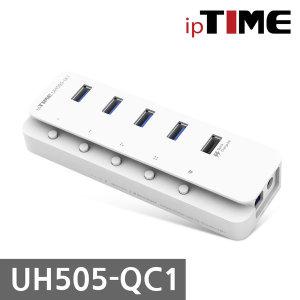 [아이피타임] UH505-QC1 USB3.0 4포트 + 퀵차지3.1 1포트 허브