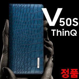 LG V50S/V50/ThinQ/V40/최고급/다이어리/정품/케이스