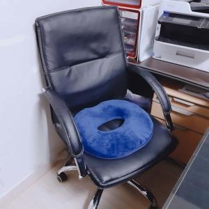 도넛 꼬리뼈 자세교정 방석 쿠션 (여성용) DD008