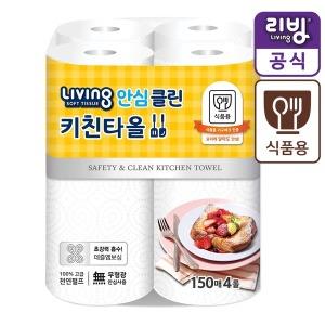 안심클린 키친타올 150매 4롤/식품용인증/ed01