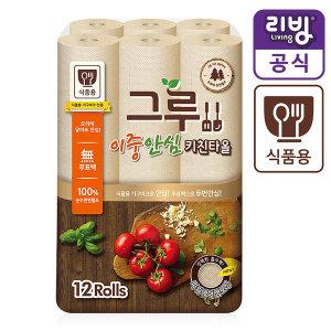 키친타올 120매 12롤 (반짝특가)식품용/무표백 cr-B400