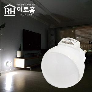 이로홈 LED 취침등 수유등 수면등 무드등 B형 표준형
