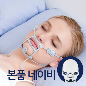 입벌림 방지 밴드 수면  마스크 입호흡 리필2개 네이비
