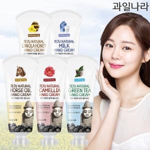 제주 자연의 핸드크림 5개 /우유 녹차 동백 유채 마유
