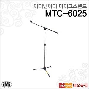 아이엠아이마이크스탠드 iMi MTC-6025 T자형/각도조절
