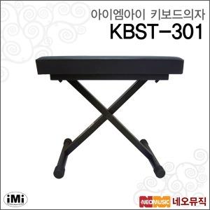 아이엠아이키보드의자 iMi KBST-301 4단조절/사각안장