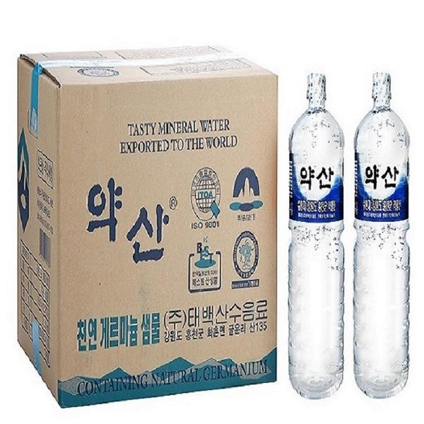 500ml 20병약산샘물 약산게르마늄샘물목넘김이좋은물
