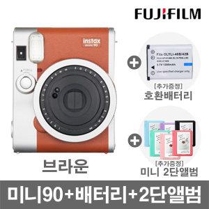 미니90/폴라로이드/즉석 카메라 / 브라운 +2종 선물