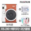 미니90(브라운)폴라로이드/즉석카메라 +2종 선물