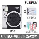 미니90(블랙)폴라로이드/즉석카메라 +2종 선물