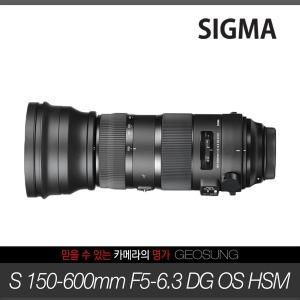 [시그마] (주)거성 시그마정품 S 150-600 F5-6.3 DG OS HSM캐논