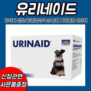 신장영양제 유리네이드 60정