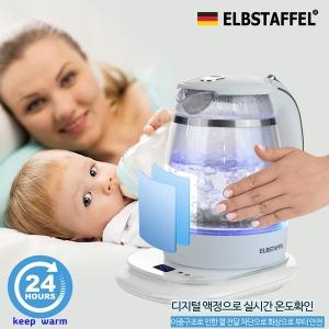 엘프슈타펠 이중쿨터치 커피포트 분유포트 BNB-2200T