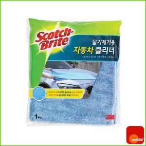 [3M] 자동차용품 스카치 자동차클리너 물기제거용
