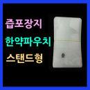 한약파우치 10X17 100매 홍삼즙포장 즙파우치 음료팩