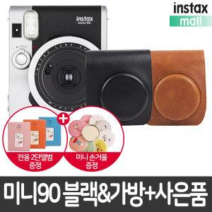 미니90 블랙/폴라로이드카메라 +전용가방+2종사은품