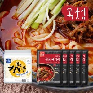 외갓집 진심 육개장 칼국수 5세트_육칼