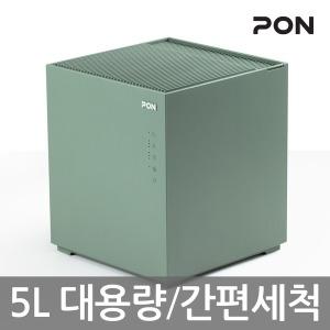 PON 폰 자연기화식 대용량큐브가습기 PH5000모스그레이