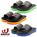 네오18 국내생산 남성슬리퍼 여성실내화 사무실 신발