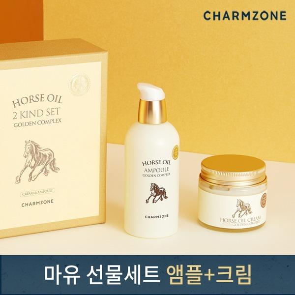 마유 골든 컴플렉스 2종세트 (앰플+크림) / 참존본사
