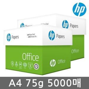 HP A4 복사용지(A4용지) 복사지 75g 5000매(2BOX)